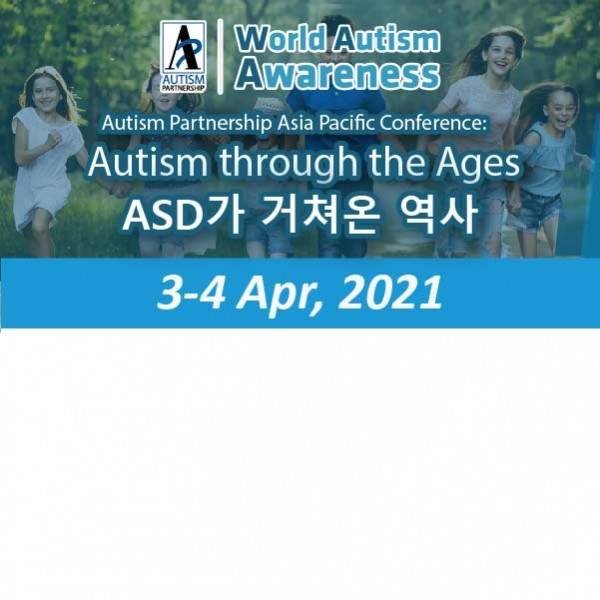 2021 세계 자폐인의 달 특별 행사 – AP 아시아 태평양 컨퍼런스: ASD가 거쳐온 역사