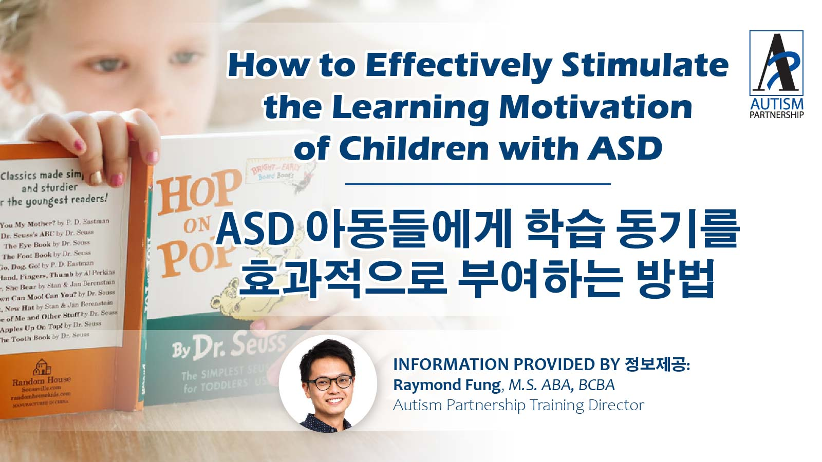 how-to-effectively-stimulate-the-learning-motivation-of-children-with-asd_fb-kr