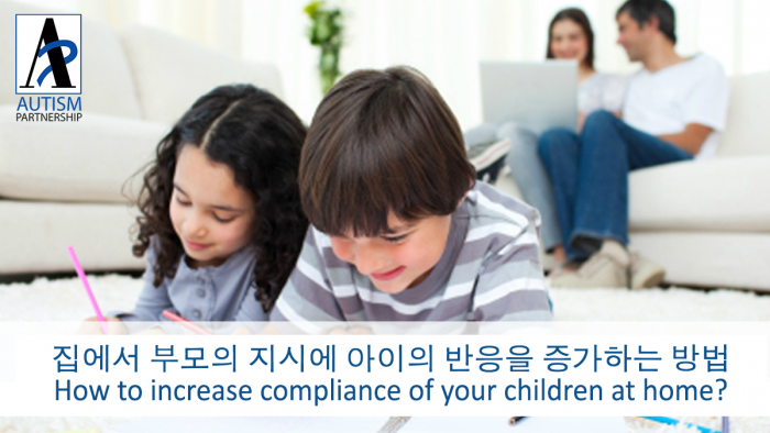 how-to-increase-compliance-of-your-children-at-home