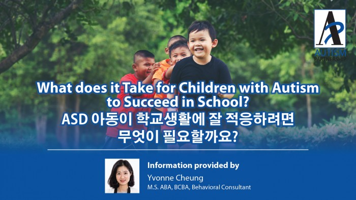 yvonne_primary-school_kr-01