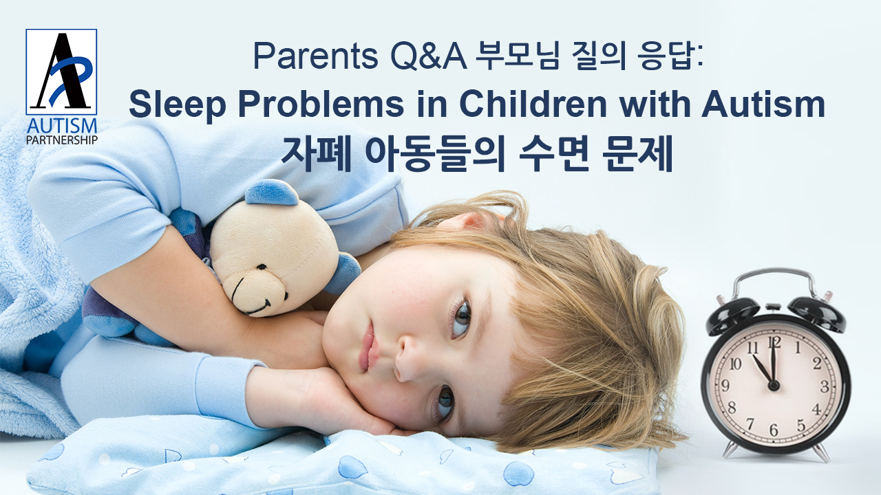 problems of parents and children 2011–2012, parents of children with asd might have been somewhat more likely to readily respond to the survey analyses for other health and health.