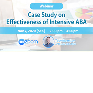 Free Online Talk – Case Study on Effectiveness of Intensive ABA