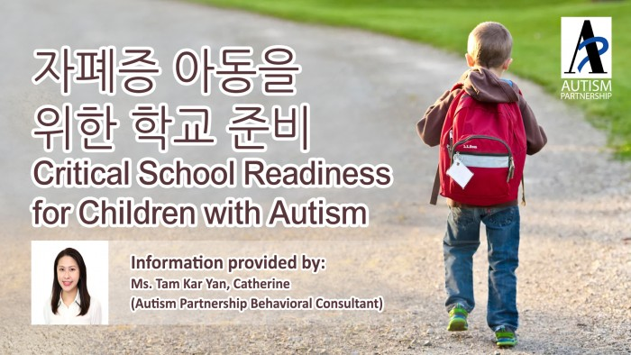 autismpartnership_article_catherine_critical-school-readiness-for-children-with-autism_kr