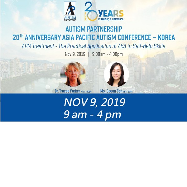 """The Practical Application of ABA to Self-Help Skills"" Conference – Korea"