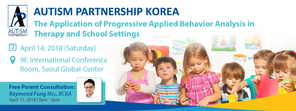 The Application Of Progressive Applied Behavior Analysis In Therapy And School Settings