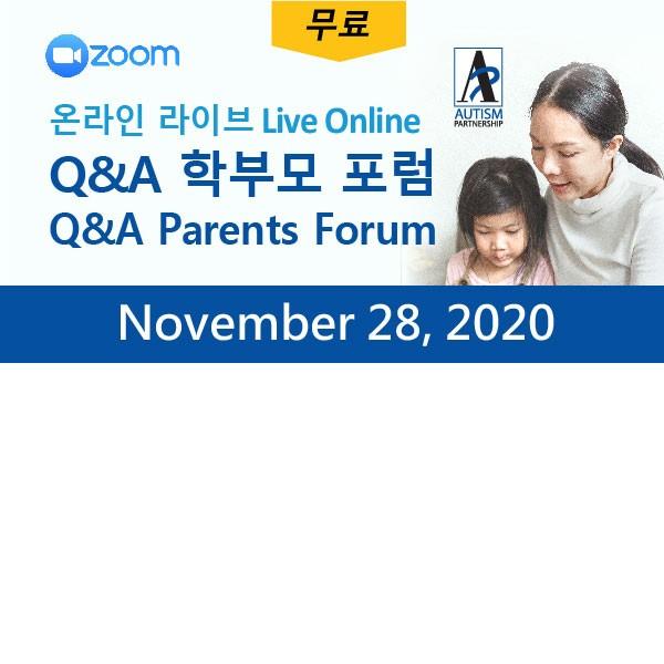 Live Online Q&A Parents Forum
