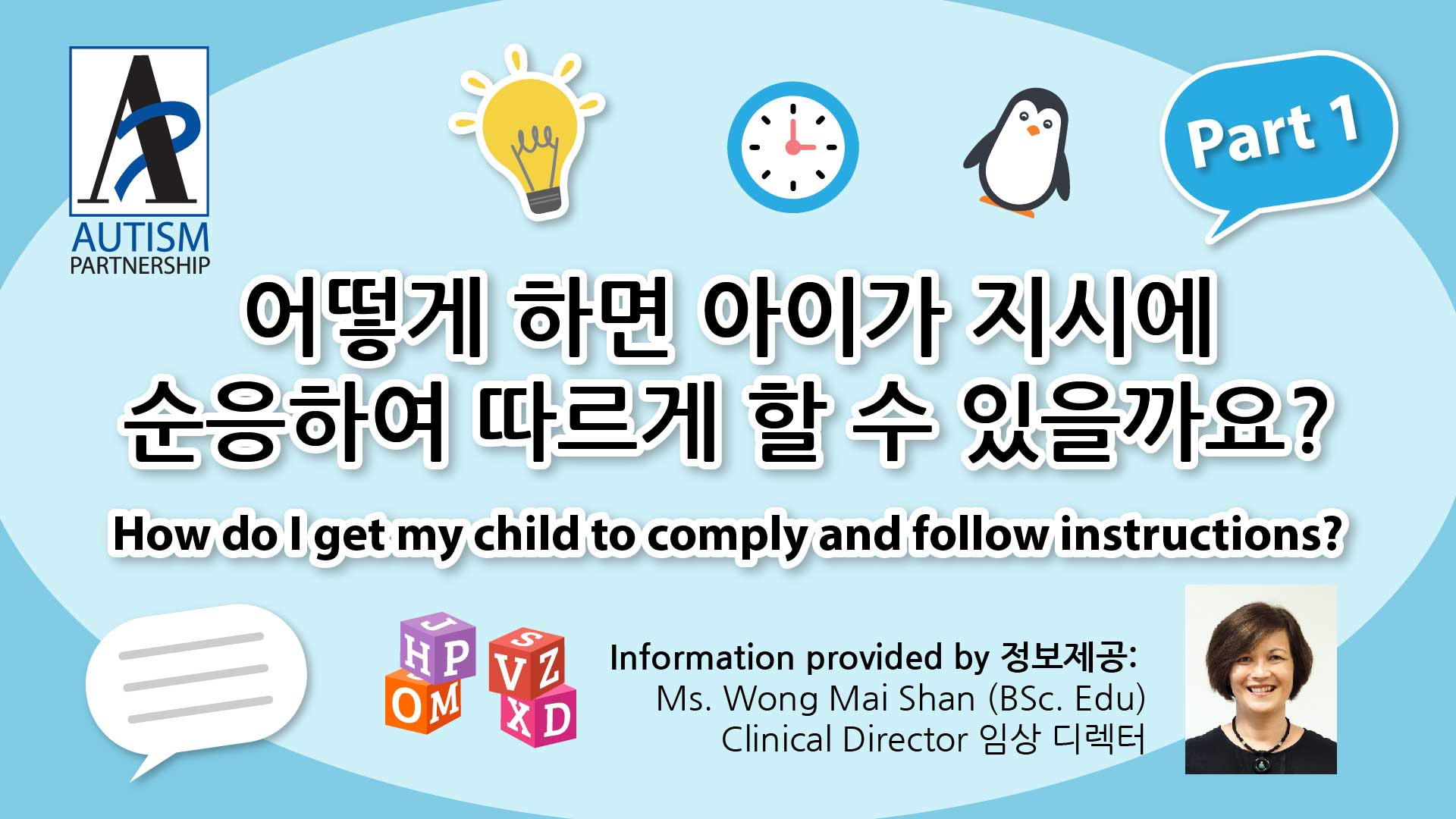 graphic_how-do-i-get-my-child-to-comply-and-follow-instructions-kr-01