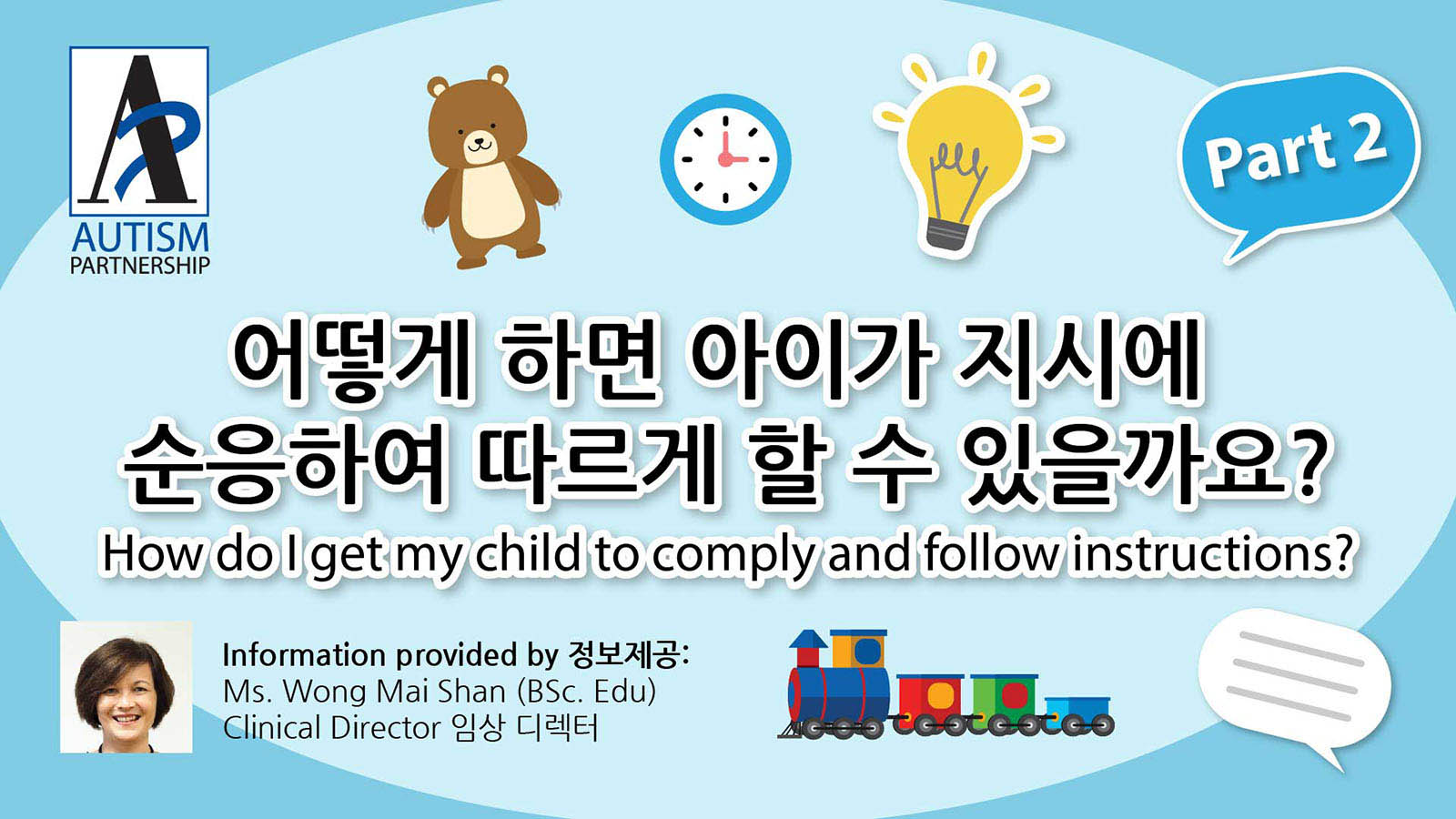 graphic_How do I get my child to comply and follow instructions_