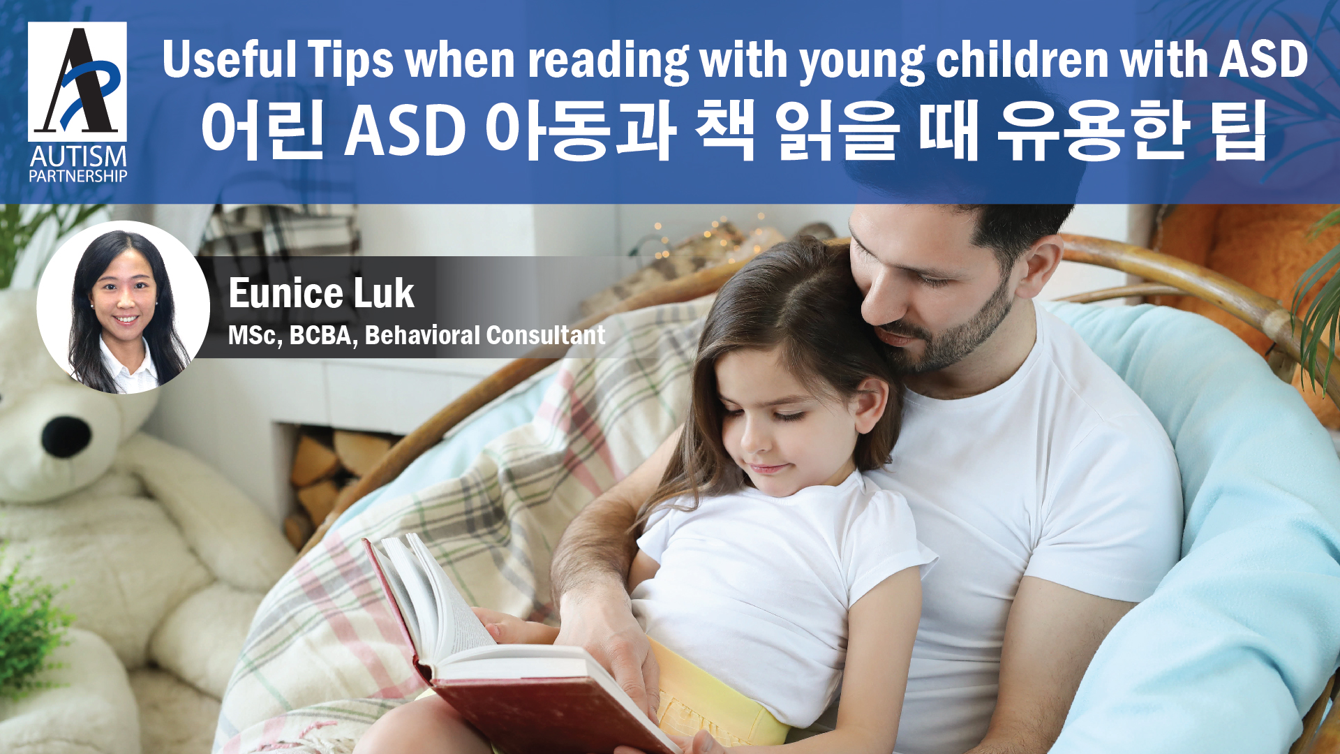 reading-with-young-children_tn-01
