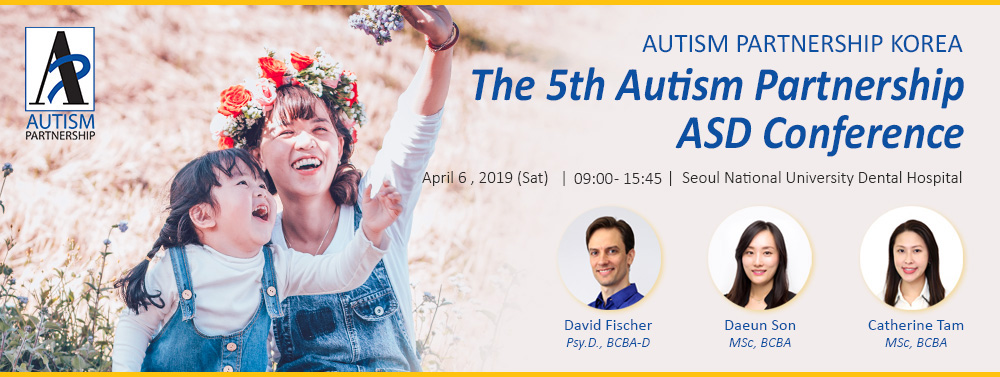 Autism Conference For Parents And >> The 5th Autism Partnership Conference Effective Treatment For Asd